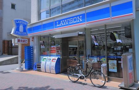 convenience store: Kobe Japan - 2 June, 2014  Lawson Convenience store in Kobe Japan ,the second largest convenience store chain in Japan