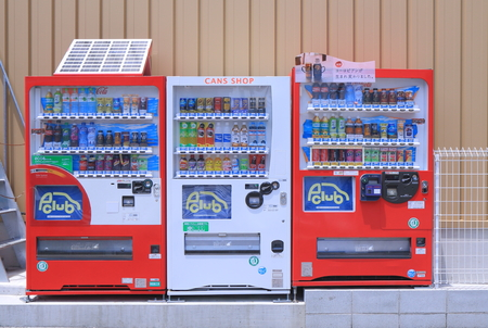 Kobe Japan - 2 June, 2014  Convenient Japanese soft drink vending machine in Kobe Japan