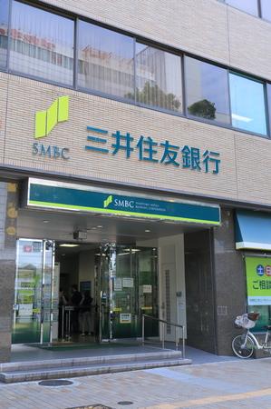 고베 일본 - 2014년 6월 2일 미쓰이 스미토모 은행, 일본에서 가장 큰 은행 중 하나