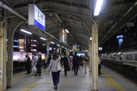 Kobe Japan - 2 June, 2014  Local people commute at JR Sannomiya Station in Kobe Japan