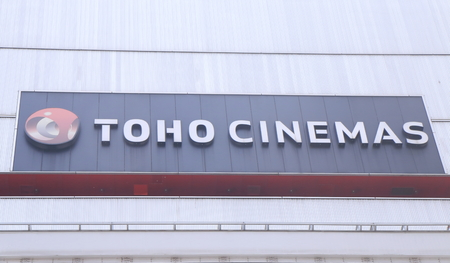 famous industries: Osaka Japan - 3 June, 2014 TOHO Cinemas, Japanese film, theatre production and distribution company