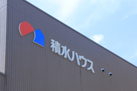 Kanazawa Japan - 6 June, 2014  Sekisui House, one of the biggest Japanese homebuilders in Japan