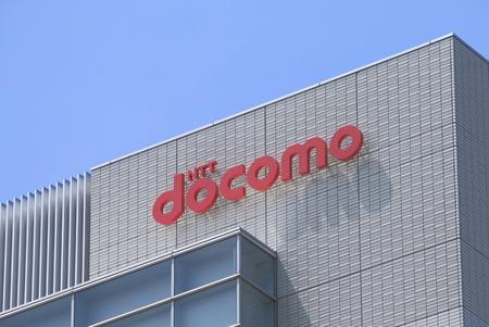 Kanazawa Japan - 6 June, 2014  NTT Docomo, the predominant mobile phone operator in Japan