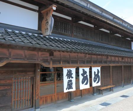 Kanazawa Japan - 6 June, 2014  Famous and long established Ame no Tawaraya traditional Japanese candy shop in Kanazawa Japan