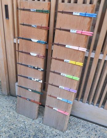 Kanazawa Japan - 9 June, 2014 Japanese chopsticks display at a local shop in Higashiyama, Kanazawa Japan