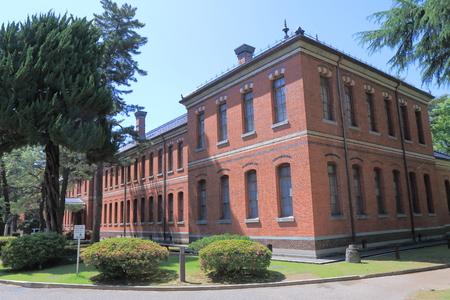ishikawa: Ishikawa Shiko Kinen Bunka Koryukan building Kanazawa Japan