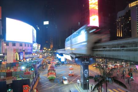 Kuala Lumpur Malaysia - 25 May, 2014  Modern Malaysia of Bukit Bintang shopping district and monorail by night in Kuala Lumpur Malaysia