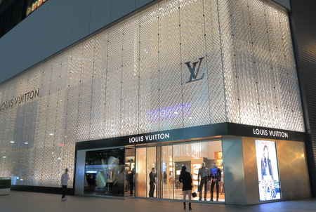 Nagoya Japan - September 26, 2014: Unidentified people shop at Louis Vutton shop in Nagoya downtown - Louis Vutton is a French fashion house founded in 1854 by Louis Vuitton