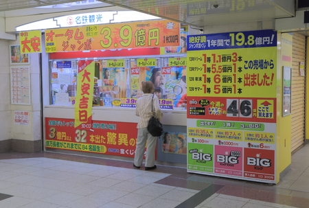 Nagoya Japan - September 26, 2014: People buy lottery at Nagoya Station