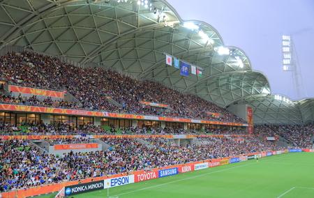 Melbourne Australië - 20 januari 2015: Mensen kijken naar Azië Cup voetbalwedstrijd op AAMI Park Melbourne Australië.