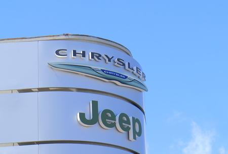 famous industries: Melbourne Australia - March 1, 2015: Chrysler Jeep car manufacturer