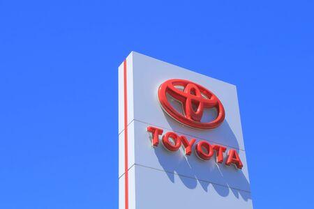 famous industries: Melbourne Australia - March 1, 2015: Toyota car manufacturer