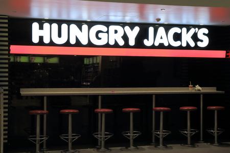 jacks: Melbourne Australia  April 18 2015: Hungry Jacks fast food shop.