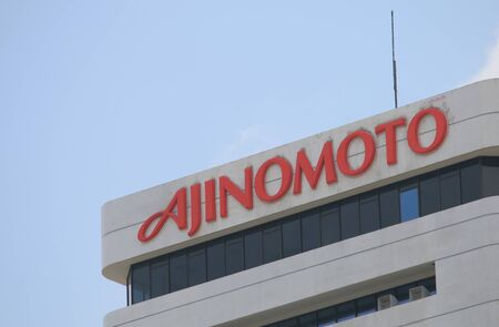 aspartame: Bangkok Thailand  April 19 2015: Ajinomoto Japanese food and chemical corporation which produces seasonings and cooking oil and the world largest producer of aspartame.