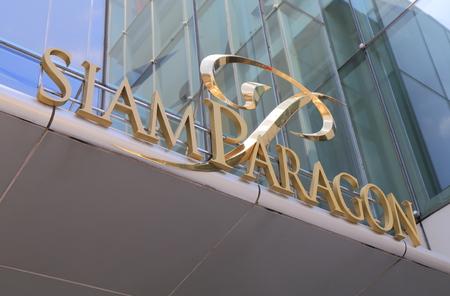 paragon: Bangkok Thailand  April 19 2015: Siam Paragon shopping mall in Siam Bangkok.