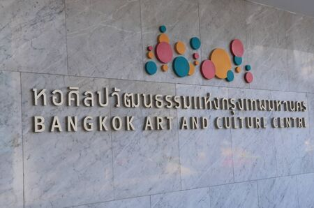 thai culture: Bangkok Thailand  April 19 2015: Bangkok Art and Culture Centre. Editorial