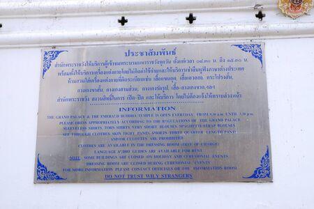 the grand palace: Bangkok Thailand  April 20 2015: Grand Palace information board at the entrance of Grand Palace in Bangkok. Editorial