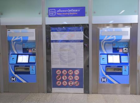 Bangkok Thailand  April 20 2015: MRT subway ticket machine in Bangkok. 報道画像