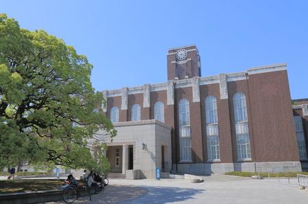 Kyoto Japan  May 5 2015: Kyoto University the second oldest Japanese university.