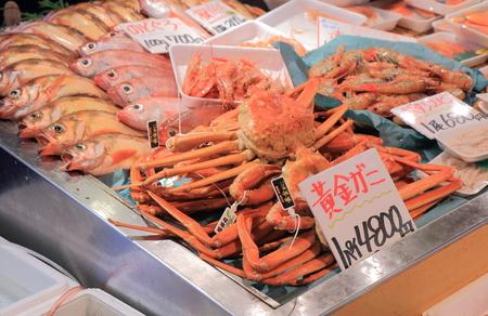 ishikawa: Ishikawa Japan  May 4 2015: Fresh seafood sold at Shokusai ichiba market in Nanao Ishikawa Editorial
