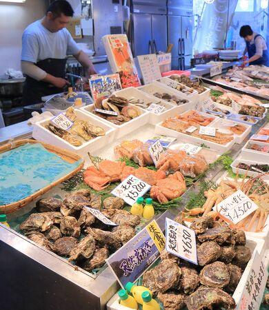 ishikawa: Ishikawa Japan - May 4, 2015: Unidentified man works at Shokusai ichiba market in Nanao Ishikawa.