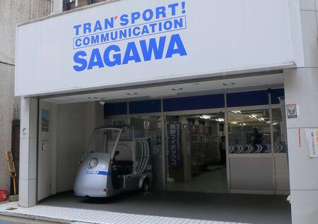 Kyoto Japan - May 6, 2015: Japanese logistics campany Sagawa Express.