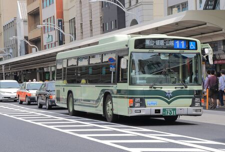 japanese people: Kyoto Japan - May 6, 2015: Kyoto City bus on Shijyo street in Kyoto.