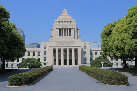 governmental: Tokyo Japan - May 8, 2015: National Diet Building, where both houses of the National Diet of Japan meet in Tokyo Japan.