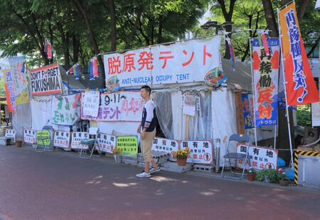 occupy: Tokyo Japan - May 8, 2015: Anti nuclear occupy tent in Tokyo Japan. Editorial