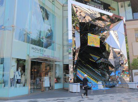 harajuku: Tokyo Japan - May 8, 2015: Tokyu Plaza shopping mall in Harayuku in Tokyo Japan.