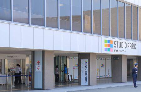 東京 - 2015 年 5 月 8 日: 東京都渋谷区の NHK スタジオパーク。