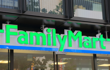 convenience store: Tokyo Japan - May 8, 2015: FamilyMart convenience store in Japan Editorial