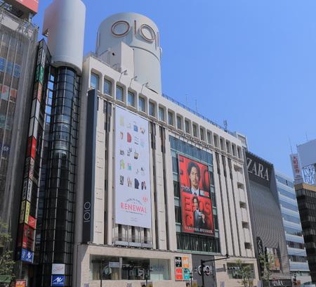 Tokyo Japan - May 8, 2015: Iconic Marui Department store in Shibuya Tokyo.