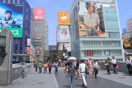 Osaka Japan - April 24, 2015:  People shop at Shinsaibashi Shopping arcade in Dotonbori downtown Osaka.