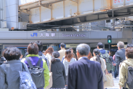 Osaka Japan - April 24, 2015: People travel at Osaka station.