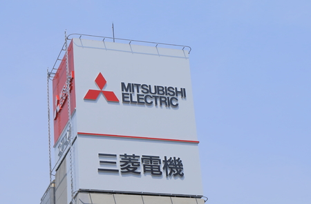 Osaka Japan - April 24, 2015:  Mitsubishi Electric Company, Japanese multinational electronics and electrical equipment manufacturing company.