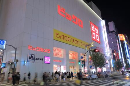fiestas electronicas: Tokyo Japan - May 8, 2015: Bikkuro shopping mall in Shinjuku Tokyo. Editorial