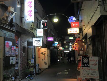 Tokyo Japan - May 8, 2015:Traditional back street bars in Shinjuku Golden Gai in Tokyo.