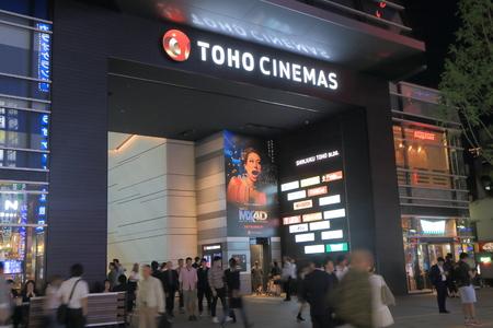 Tokyo Japan - May 8, 2015: People visit Toho cinemas in Shinjuku Tokyo.