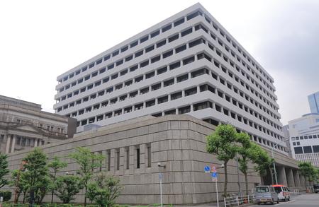 banco dinero: Tokio, Jap�n - 9 de mayo de 2015: Banco de Jap�n. Banco de Jap�n es el banco central de Jap�n, que a menudo se llama Nichigin para abreviar.