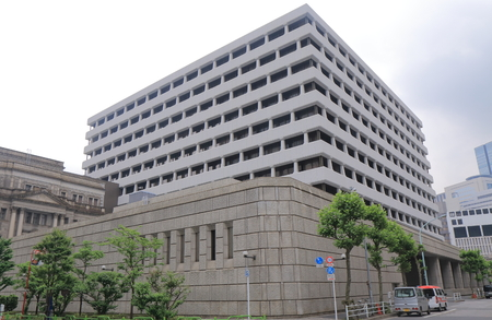 bank money: Tokyo Japan - May 9, 2015: Bank of Japan. Bank of Japan is the central bank of Japan which is often called Nichigin for short.