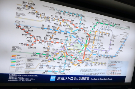 Tokyo Japan - May 9, 2015: Tokyo Metro subway map. Editorial