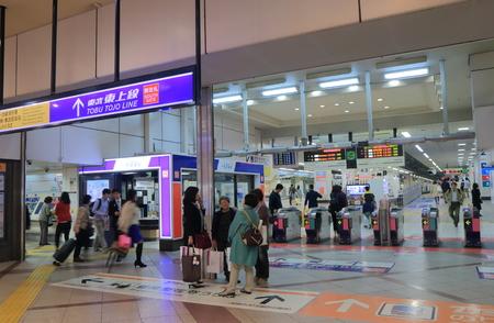 Tokyo Japan - May 9, 2015: People travel at Tobu Ikebukuro station. 新闻类图片