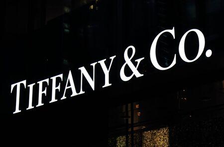 co: Tokyo Japan - May 9, 2015: Tiffany and Co fashion brand.