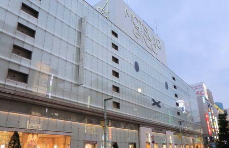 Tokyo Japan - May 9, 2015: Matsuya Ginza department store in Ginza.