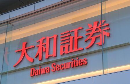 makelaardij: Tokyo Japan - May 9, 2015: Daiwa Securities investment bank, the second largest securities brokerage. Redactioneel