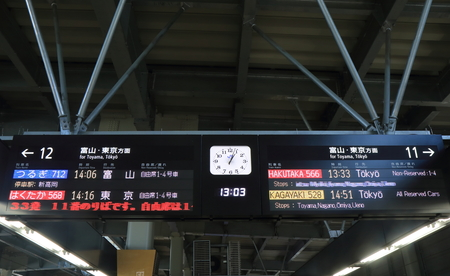 Kanazawa Japan - May 10, 2015: Hokuriku Sinkansen departure information at Kanazawa station. 新闻类图片
