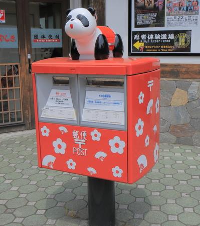 post mail: Tokyo Japan - May 22, 2015: Japan post mail box.