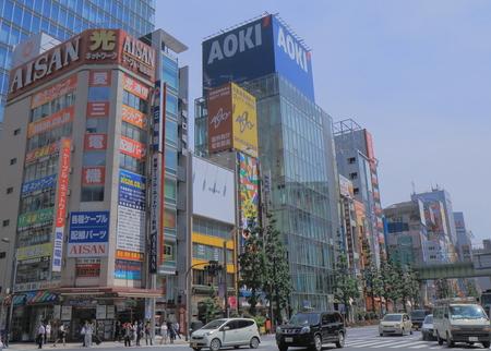 computer animation: Tokyo Japan - May 22, 2015: Akihabara cityscape in Tokyo.