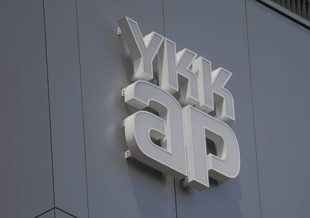 famous industries: Tokyo Japan - May 22, 2015: YKK ap, Japanese company manufacturing architectural products, a part of YKK group.